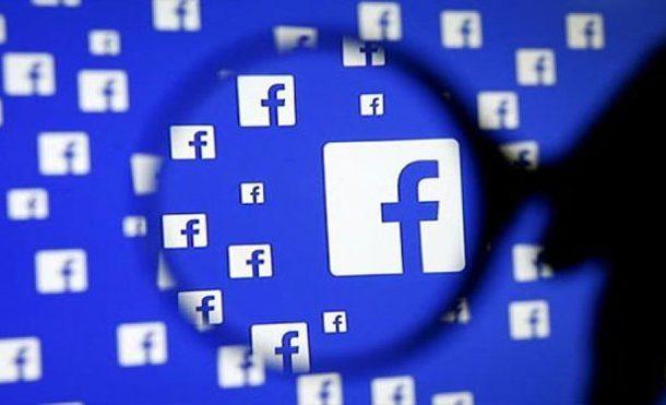 فیسبوک دیگر امن نیست!