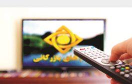 داستان همیشگیه تبلیغات دروغین تلویزیونی!