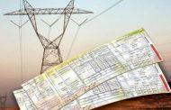 چگونه میزان مصرف برق را کاهش دهیم؟