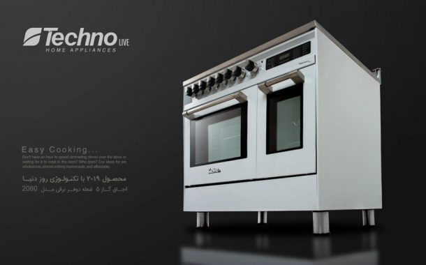 با اجاق گاز دوفر تکنولایو حرفه ای آشپزی کنید!