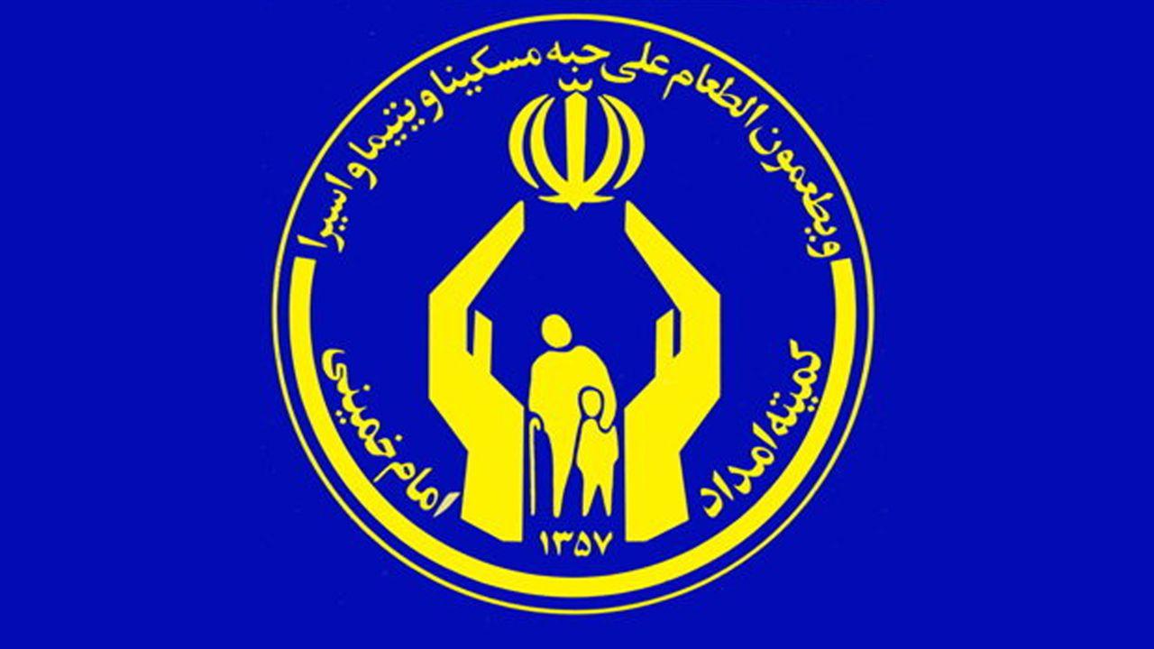 لوازم خانگی محرومین استان البرز تامین می شود