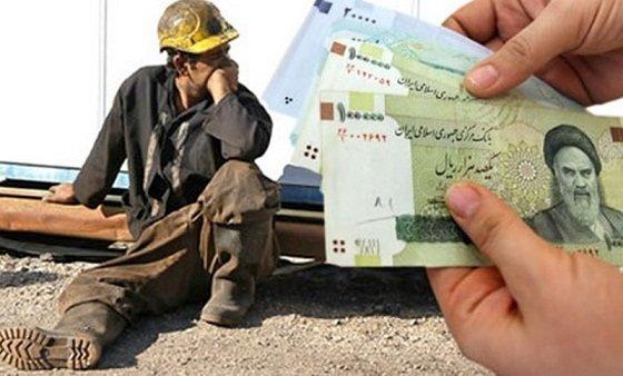 نظر وزیر کار درباره حداقل دستمزد!