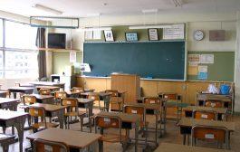 عجیب ترین قوانین مدارس سراسر دنیا