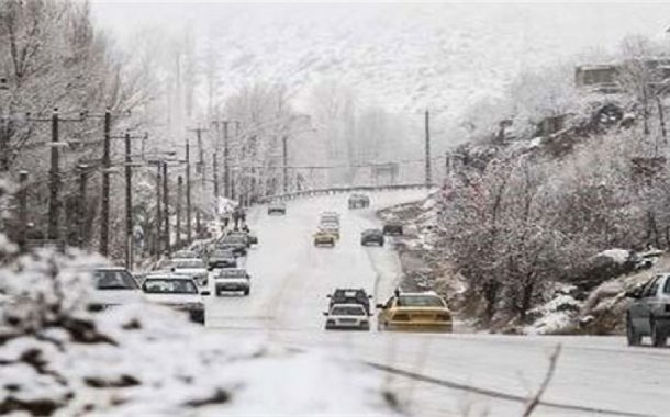 مسافران نوروزی از وضعیت آب و هوای جاده ها آگاهی یابند!؟