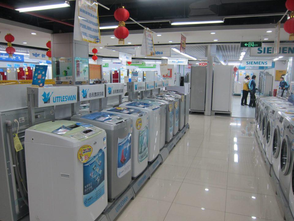 بازار پرفروش لوازم خانگی در چین
