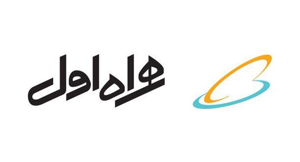 حضور تلفن همراه در ایران به ربع قرن رسید