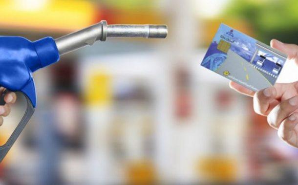الزامی شدن کارت سوخت و محدودیت های جدید بنزینی