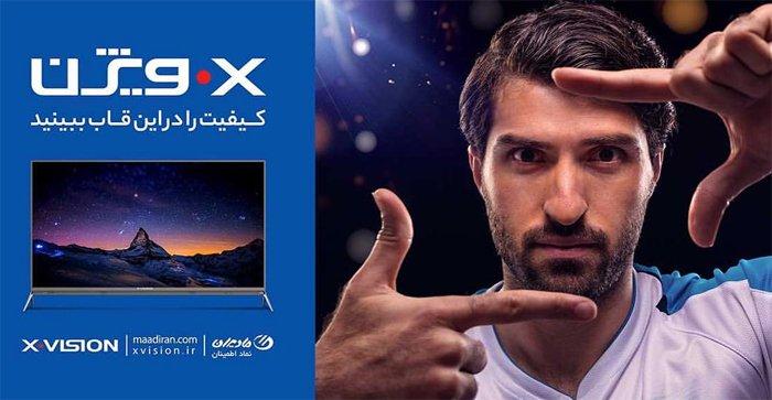 کمپین ایکس ویژن 20 میلیونی شد!!!