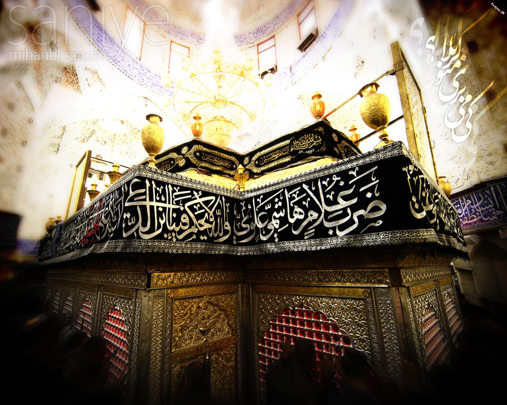 ۶۱۰ محفل قرآنی در هیئات مذهبی استان کردستان