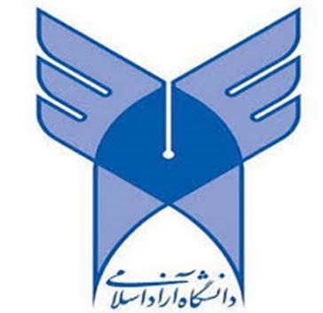 اعلام نتایج مقطع کارشناسی پیوسته دانشگاه آزاد اسلامی(صرفا با سوابق تحصیلی)