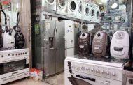 مژده کاهش قیمت لوازم خانگی از زبان رئیس اتحادیه لوازم خانگی