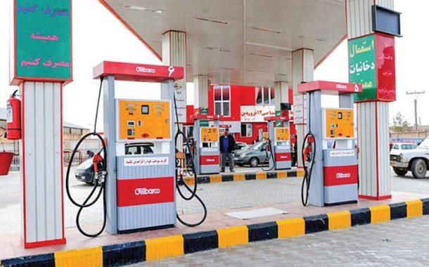 داستان تکراری قیمت بنزین