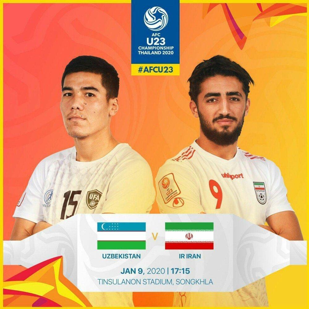 تیم ملی امید ، امید ایران در مقابله با ازبکستان