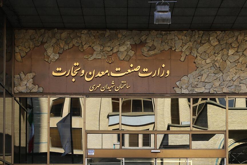 کرونا ؛ عامل کسادی کسب و کار در ایران