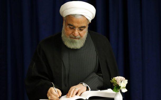 روحانی : تمامی افراد یارانه بگیر،وام یک میلیون تومانی دریافت می کنند!