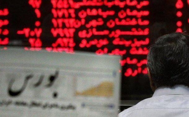 اسامی سهام بورس با بالاترین و پایینترین رشد قیمت امروز ۹۹/۰۶/۰۳