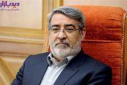 وزیر کشور دستور شروع انتخابات شوراهای اسلامی شهر و روستا را صادر کرد