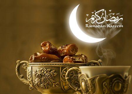 اصول تغذیه صحیح در ماه مبارک رمضان
